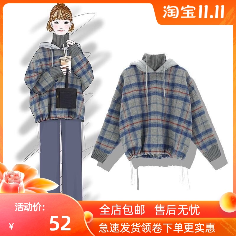Autumn and winter female loose student school wind vacation two-piece hooded high neck Pullover plaid sweater foreign style sweater long sleeve