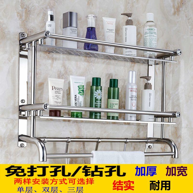 热销21件五折促销卫生间不锈钢2层厕所浴巾架壁挂件