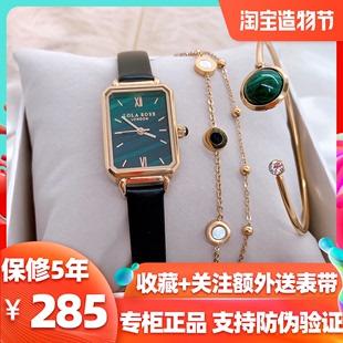 LolaRose手表女小方块孔雀绿小绿表OB长方形手表复古小众防水女表