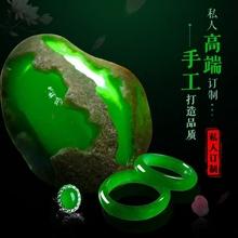 缅甸天然翡翠原石玉石手镯料老坑冰种色料半明料帝王绿订制加工