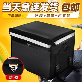 美团外卖箱送餐箱子带锁扣摆摊冷藏箱大小号保温箱防水加厚配送箱