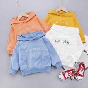 男童春秋新款衛衣韓版兒童洋氣休閑外套寶寶帽衫4嬰兒上衣1-2-3歲