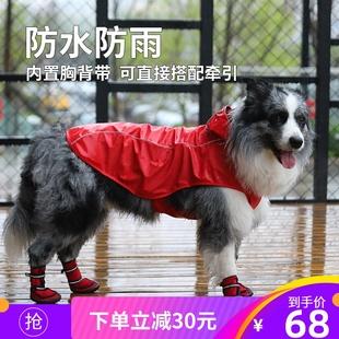 拉布拉多宠物狗大中小型犬狗狗雨衣
