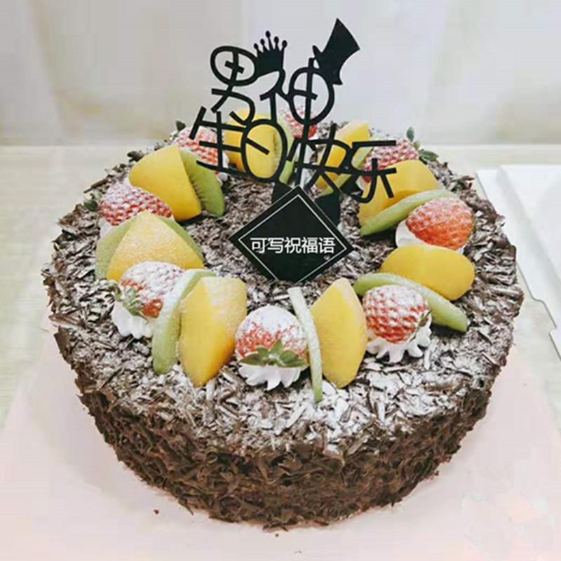 巧克力水果生日蛋糕店同城西宁市大通县湟中县湟源县新鲜现做配送