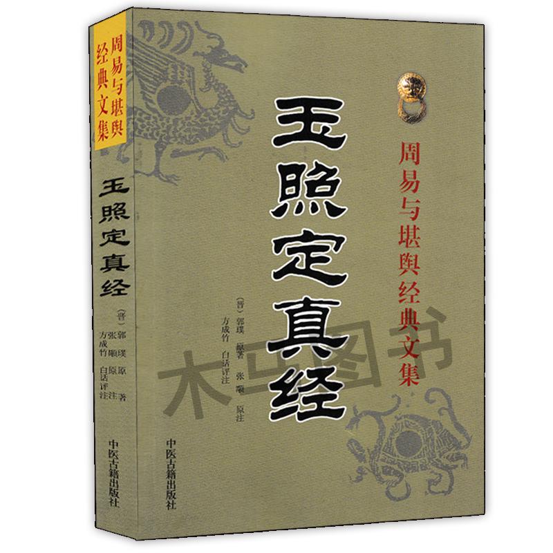 Исторические книги Артикул 581501453746