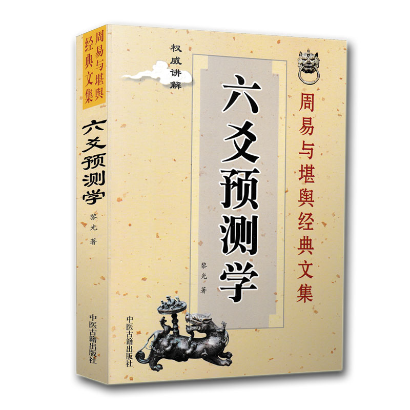 Исторические книги Артикул 550415544083