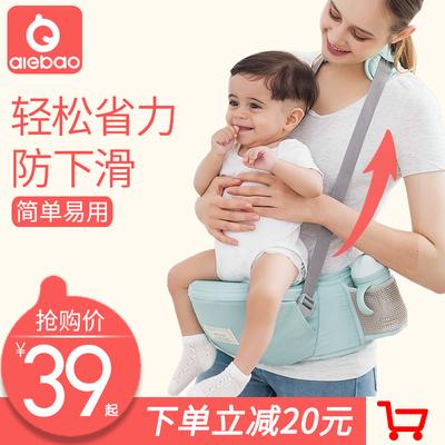 腰凳单凳婴儿背带前抱式抱小孩神器抱娃轻便四季护腰款登宝宝坐凳