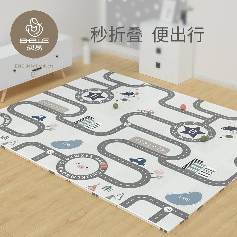 (用5元券)1贝易宝宝爬行垫加厚可折叠婴儿客厅家用地垫儿童泡沫拼接爬爬垫