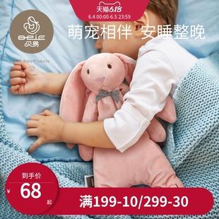 贝易婴儿玩具安抚巾可入口毛绒可咬哄睡宝宝睡觉娃娃安抚玩偶玩具