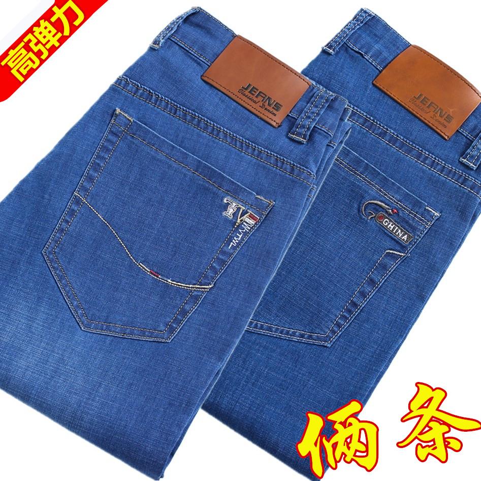 夏季高腰弹性休闲加肥加大码长裤
