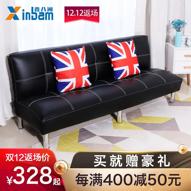沙发床可折叠客厅双人1.5米小户型1.8米单人1.2m简易沙发两用租房