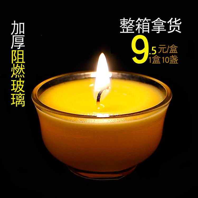 茶杯酥油灯8小时玻璃供佛蜡烛1盒10个装彩盒碗状酥油蜡烛 Изображение 1