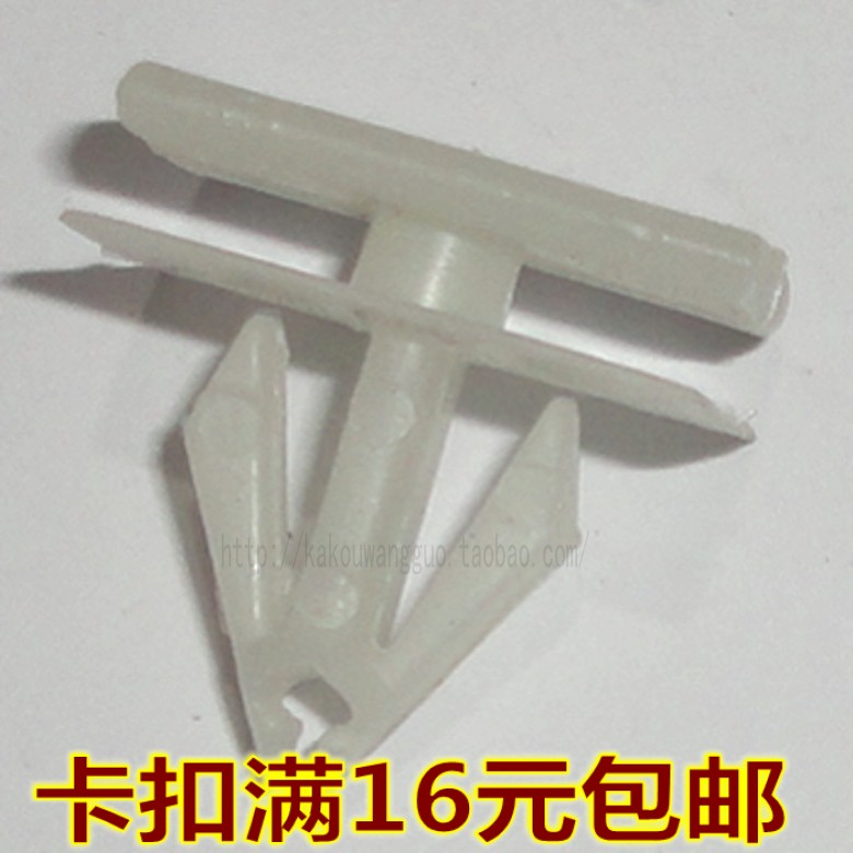 New Ford Confucius 13 new wing tiger front and rear wheel eyebrow snap, body lower skirt snap, door snap