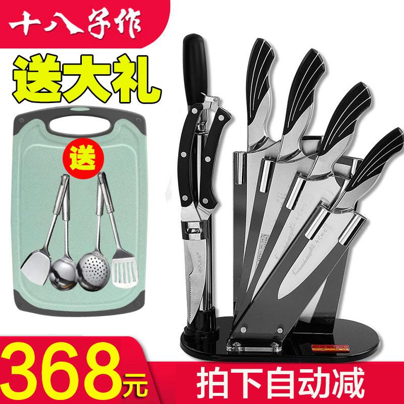 Наборы ножей для кухни Артикул 520815129770