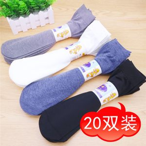 袜子男丝袜春夏季薄款防臭防勾丝短袜男士夏天黑色白色中筒袜男袜