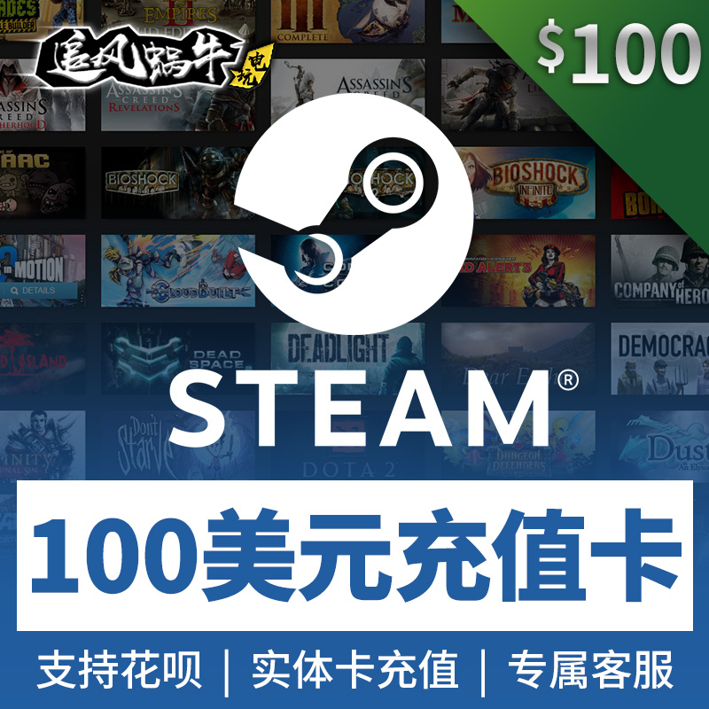 steam充值卡20美金50美金100美金美元usa正规实体卡图钱包充值