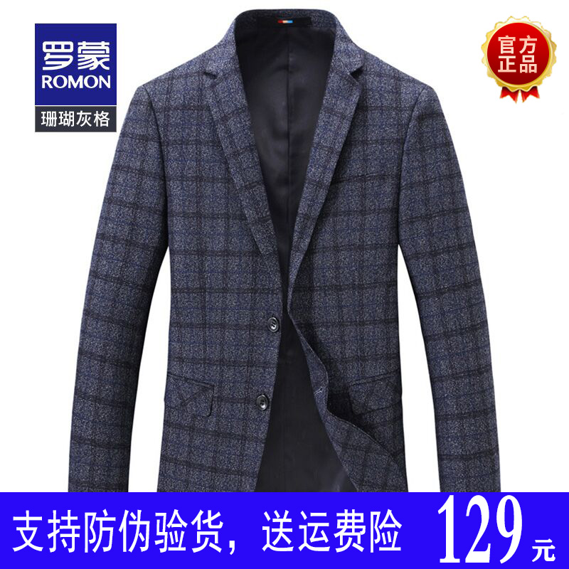 Romon suit mens coat 2021 spring single Western coat middle-aged and young leisure formal wear slim fitting Blazer top fashion