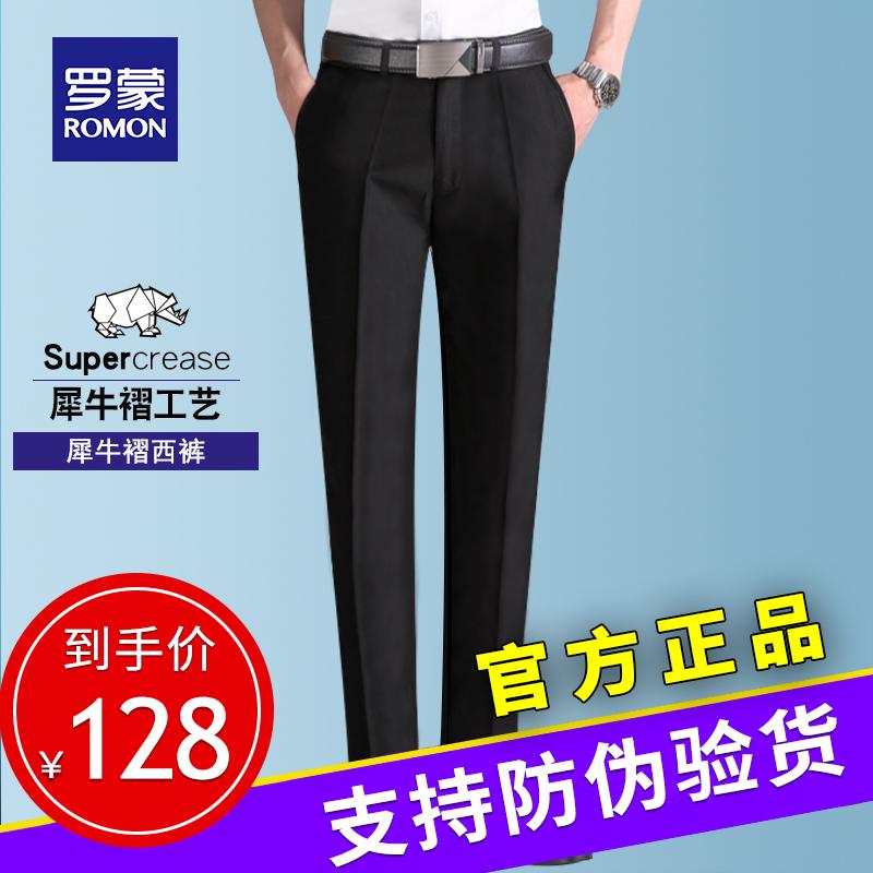 Romon suit pants mens trousers summer non iron slim straight tube business leisure professional suit trousers