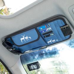 车载cd包汽车遮阳板套收纳袋多功能挡阳遮光板车内碟片证件卡片夹