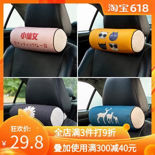 汽车头枕一对车载车用护颈枕头靠枕脖子颈椎可爱卡通创意个性 座椅