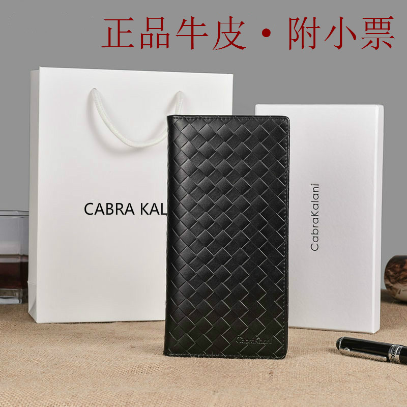 Little CK & Cabra kalani wallet womens long leather cowhide students simple woven leather wallet wallet