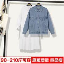 夏大大胖mm韩版宽松春装新款女装大码2020牛仔套装外套减龄连衣裙