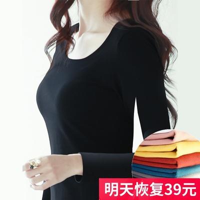 黑色T恤女装2021春季新款潮打底衫内搭长袖百搭紧身秋衣纯棉上衣