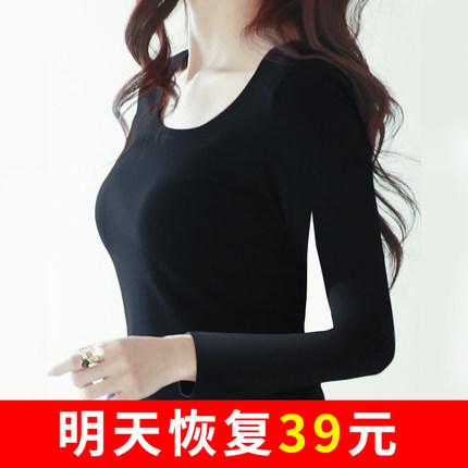 纯棉黑色打底衫女长袖内搭修身T恤保暖2019洋气秋冬加绒低领秋衣