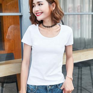 夏裝純色新款短袖T恤女士2020修身半袖T桖上衣百搭打底衫白色體恤