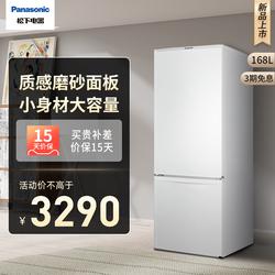 Panasonic松下 NREB18WPAW 复古化妆品风冷无霜mini小电冰箱