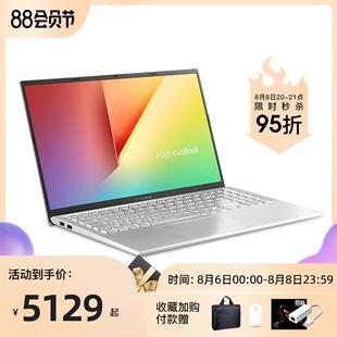 Asus/华硕 VivoBook15s 十代酷睿i7轻薄便携15.6英寸商务办公独显V5000笔记本电脑超极本2020新款品牌