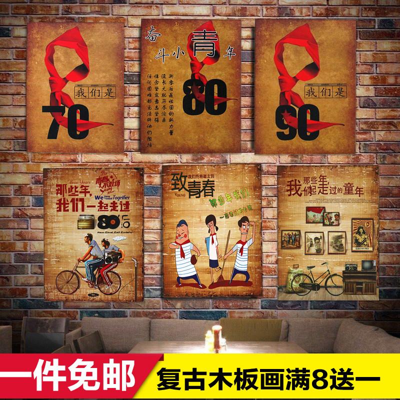 饭店木板画挂画火锅烧烤面店面馆小吃店墙壁墙面装饰墙上墙体挂件