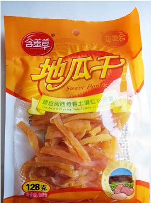 含羞草红薯条福建闽西红心地瓜干128g健康果干类 10袋包邮