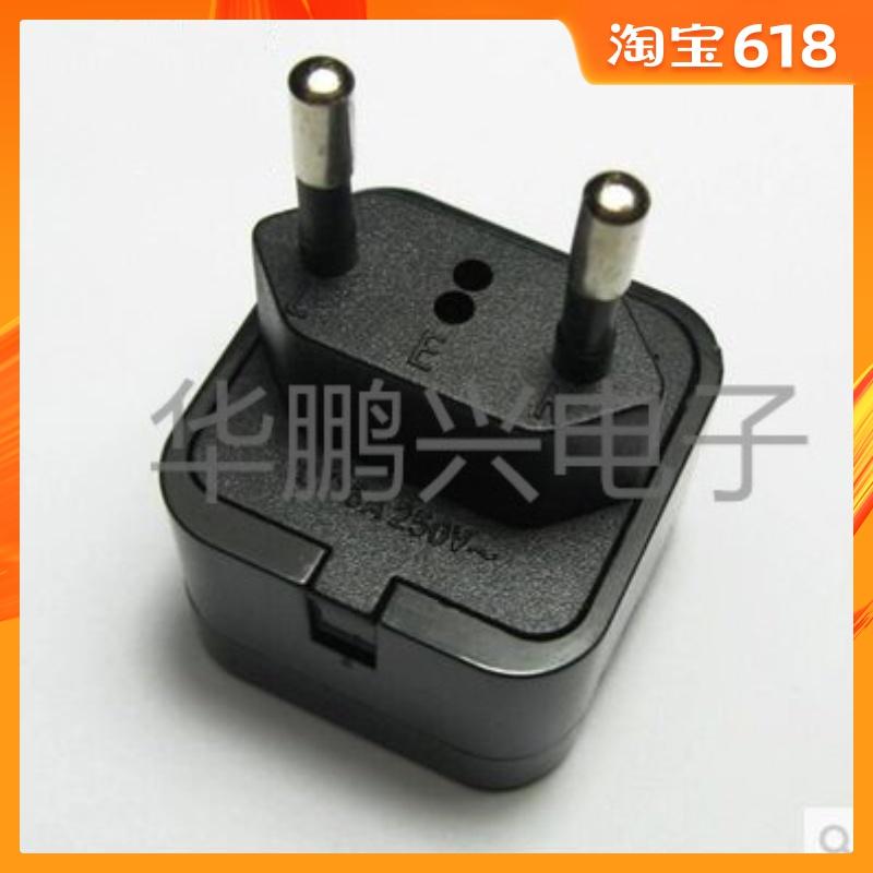 菱形嵌入式巴西转换插座欧式双圆插头转换插座万用转换插WD-9C