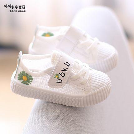 儿童鞋子小雏菊花网鞋男女童宝宝学步休闲鞋板鞋2020新款春夏季款