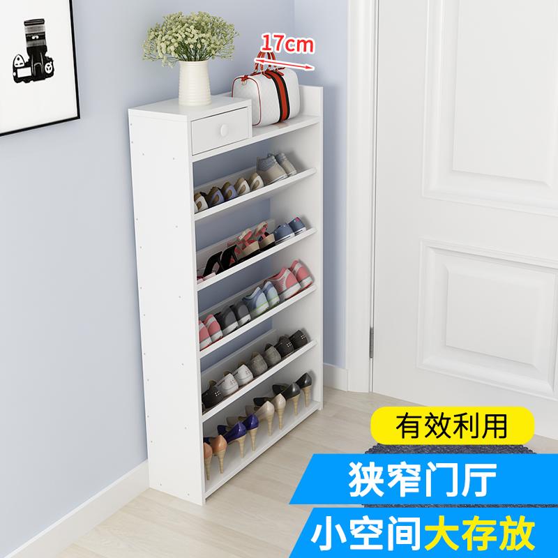 鞋柜进门收纳置物架简易多层17cm超薄仿实木色家用门口窄鞋架组装不包邮