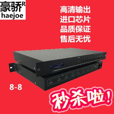 Видео серверы Артикул 558179257619