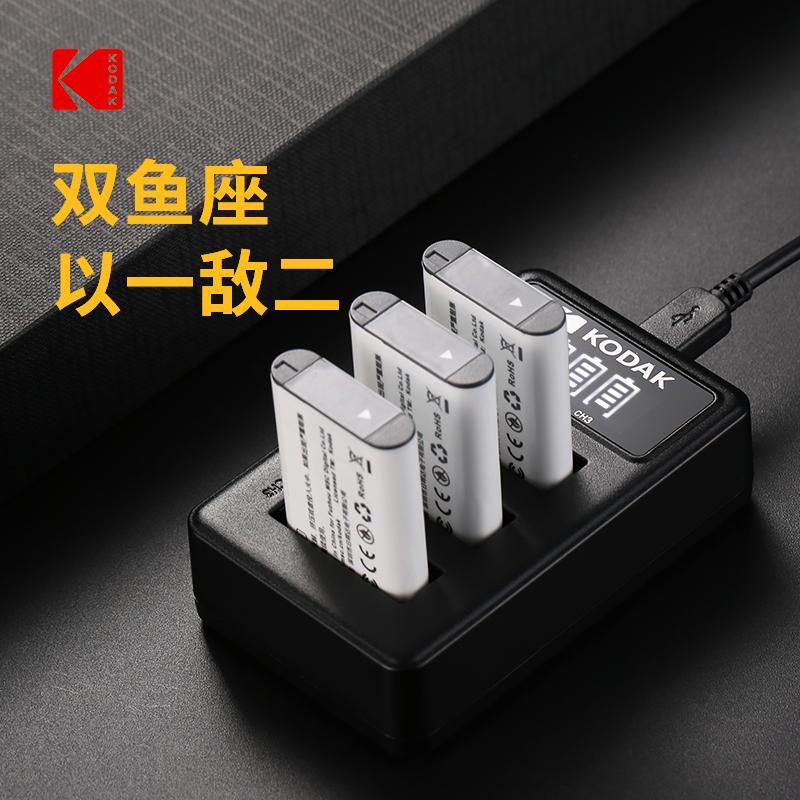 柯达索尼NP-BX1相机电池充电器黑卡RX100M7 M6 M4 M5 RX1 RX1R座充HX400 X1000V X3000R CX405 WX350数码配件