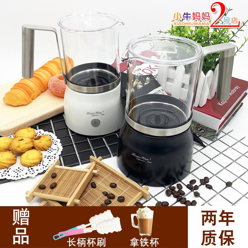 Бизнес домой горячая и холодная двойной автоматический электрический молоко пузырь машинально молоко отопление устройство борьба пузырь чашка