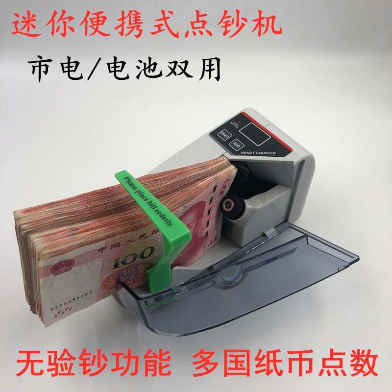 亨力v30小型迷你智能便携式点钞机