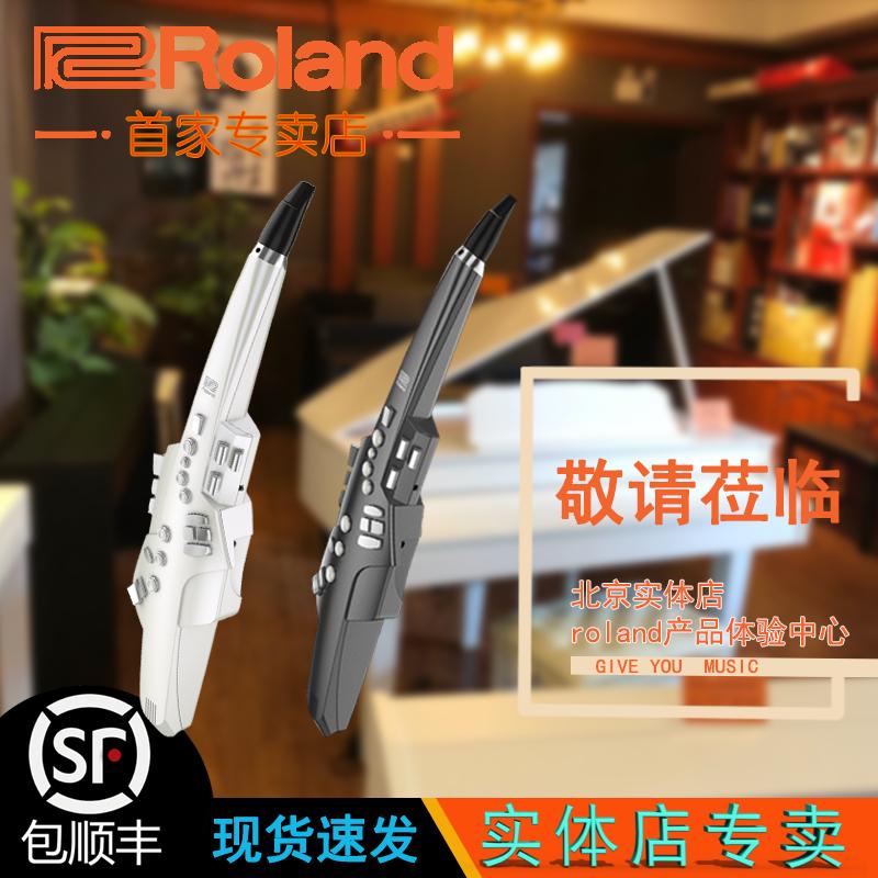 顺丰 罗兰Roland  AE05 Aerophone AE-10电吹管电子吹管 电萨克斯