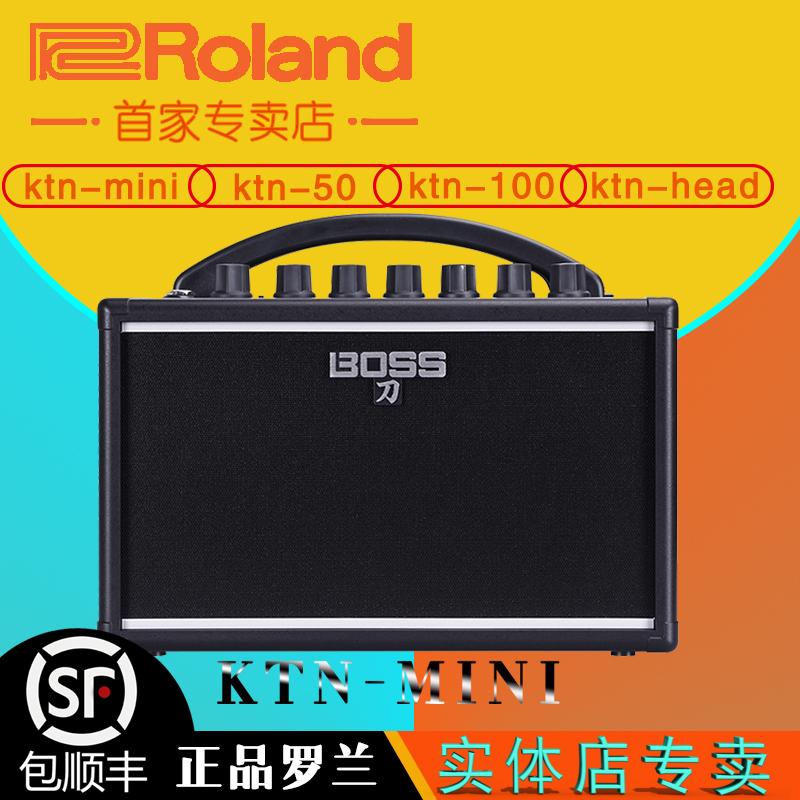 Roland罗兰 BOSS KATANA MINI /AIR/50/100/HEAD 刀电吉他音箱