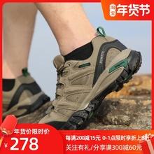 悍途徒步鞋男防水防滑耐磨冬季低帮运动爬山鞋男士户外登山鞋大码