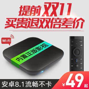蓝旭 LD01 网络电视机顶盒高清通用无线破解版 WIFI家用电视盒子品牌