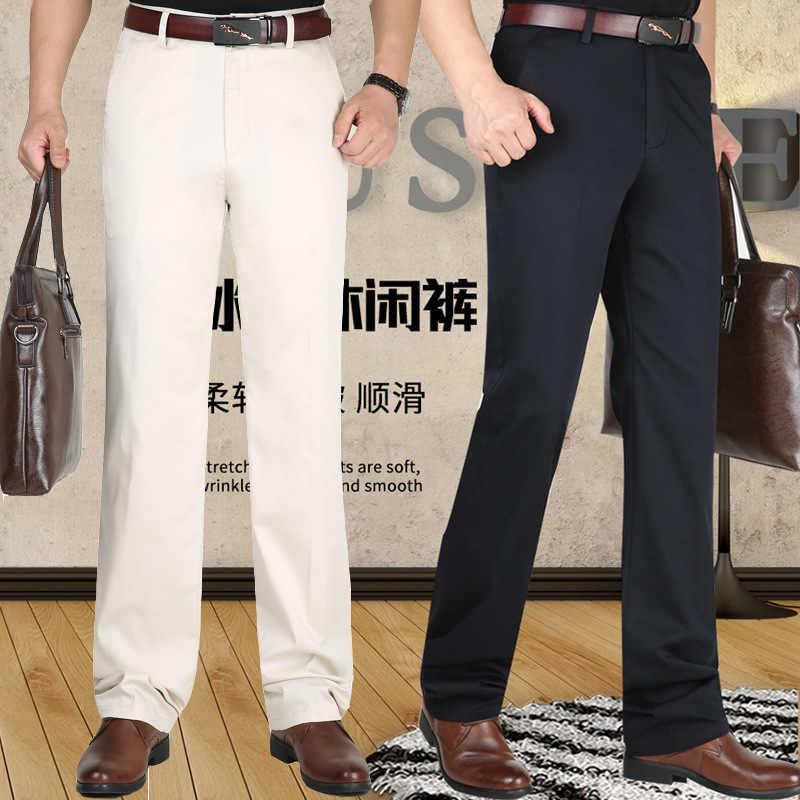 高档品牌夏季薄款男士休闲裤弹力棉商务长裤直筒宽松中年男式高腰