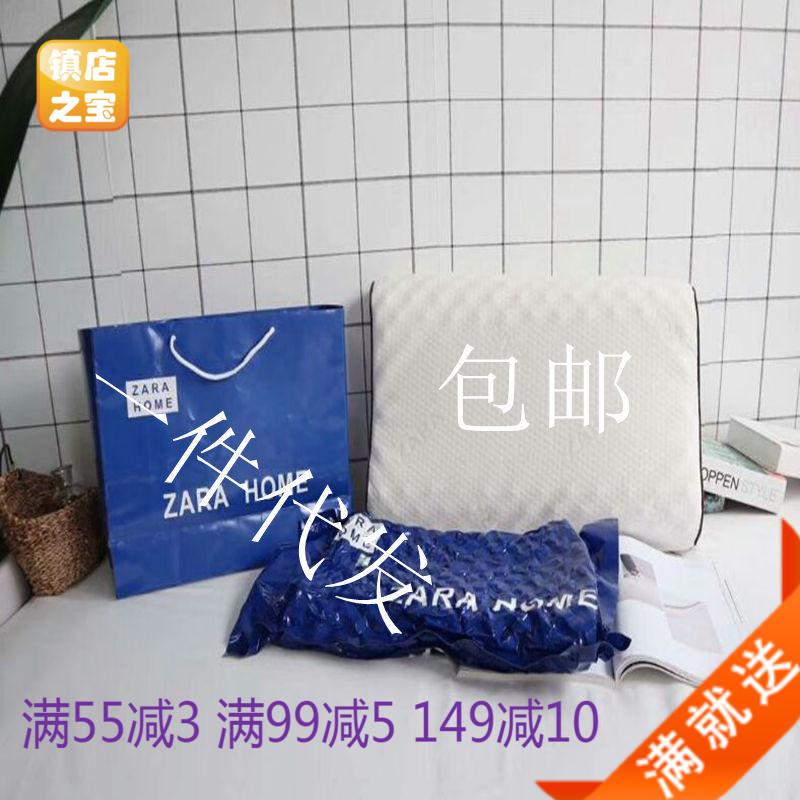 波斯菊zara天然乳胶枕头白色爆款100天然乳胶枕 天然乳胶枕11月04日最新优惠