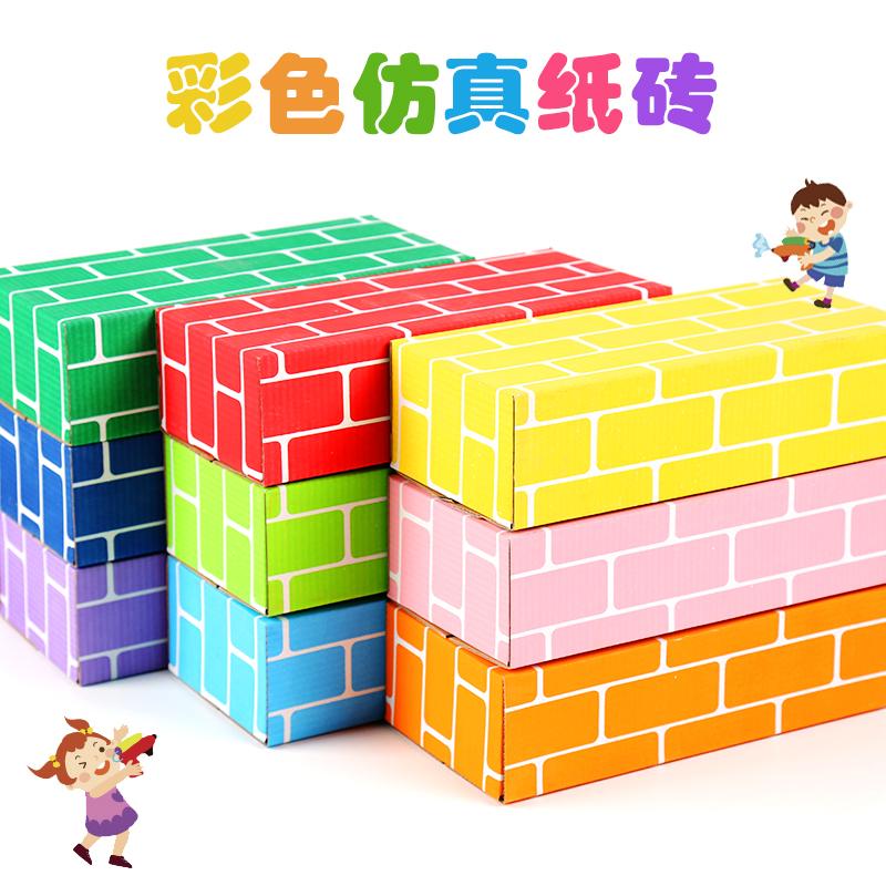 Игрушечные блоки для строительства Артикул 556523867874