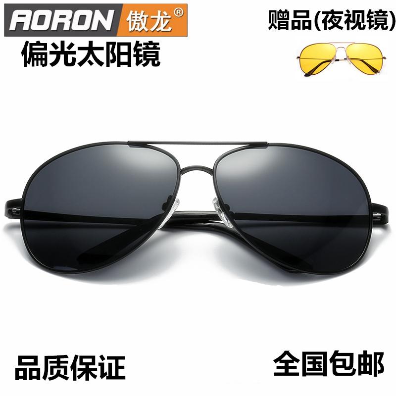 男士时尚太阳镜男偏光镜司机镜开车运动太阳眼镜潮人圆脸墨镜眼睛