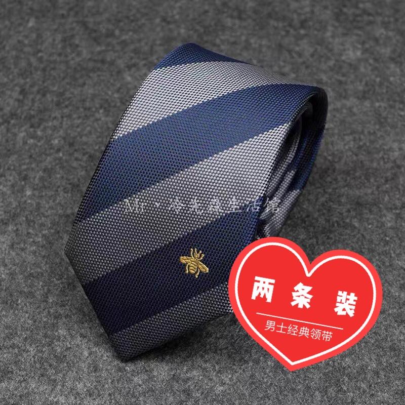 [best seller recommendation] Leng xiansen mens dress striped tie business 7cm blue striped professional tie mens dress