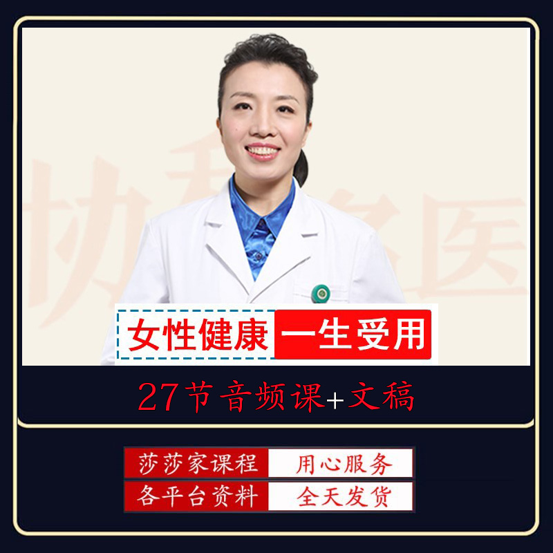 Ma liangkun, chief physician of gynecology and obstetrics